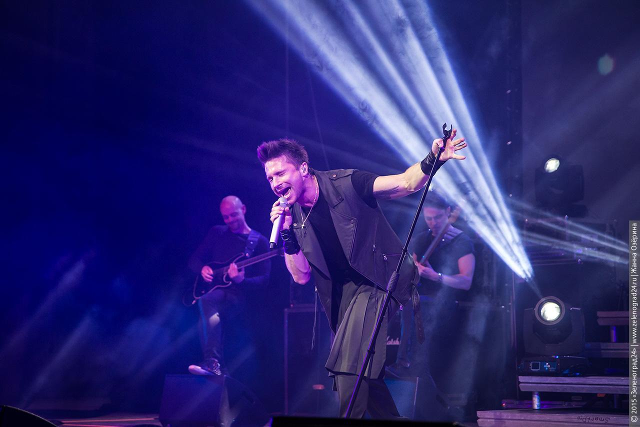 Сергей лазарев концерт 6 марта в зелнеграде