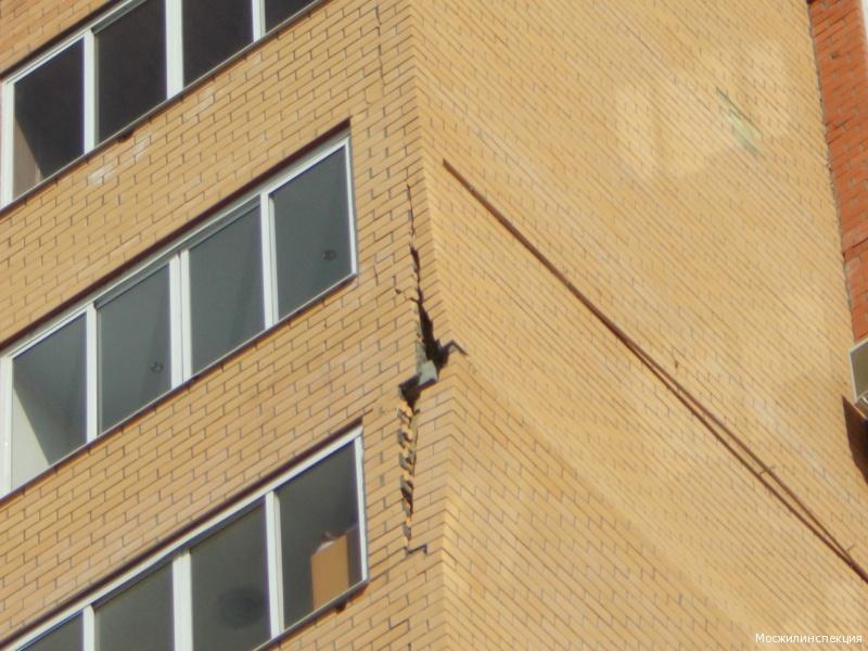 процесс повлияет трещины в многоэтажных панельных домах фото вирусные