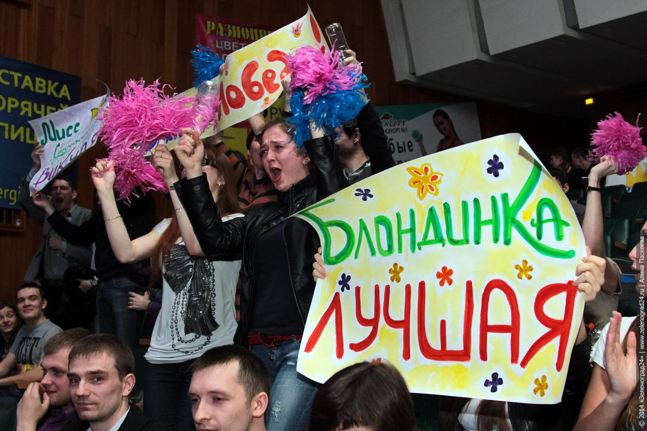 плакаты группы поддержки на конкурс резал, так целиком