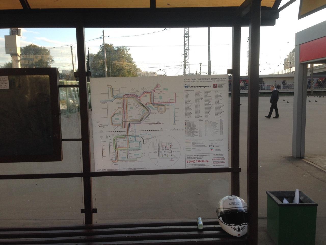 Схема маршрутов автобусов в зеленограде фото 201