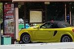 В Зеленограде автомобиль «припарковался» на автобусной остановке