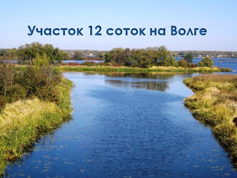 платная рыбалка в конаковском районе