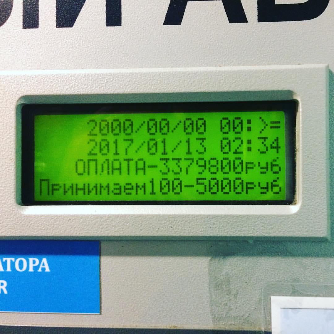 ВШереметьево прокомментировали счет запарковку на3,4 млн. руб.