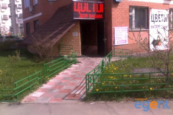аренда помещений под магазин зеленоград работы завод тойота