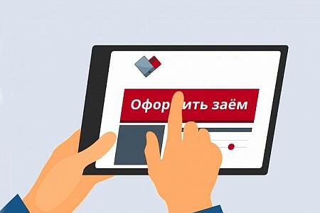 Онлайн кредит эксперт сов ком банк кредит онлайн