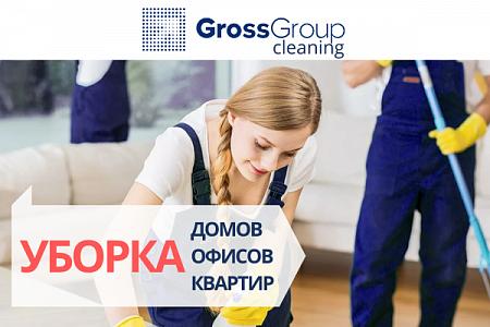 Работа в зеленограде для девушки работа онлайн нерчинск